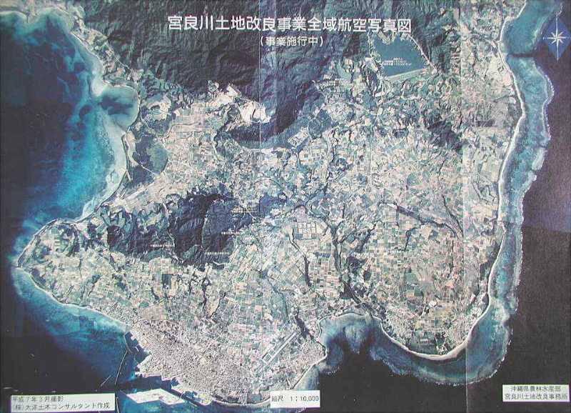 石垣島赤土監視ネットワーク/200...